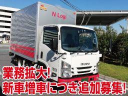 日本梱包運輸倉庫 株式会社  藤沢営業所