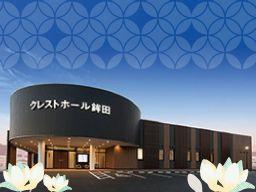 アルファクラブ 株式会社 鉾田営業所/代理店 株式会社アイルワン