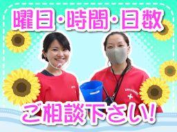 町田市立室内プール(株式会社協栄)