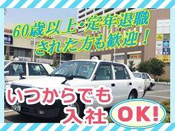 長谷川タクシー有限会社