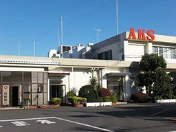 AKS東日本 株式会社