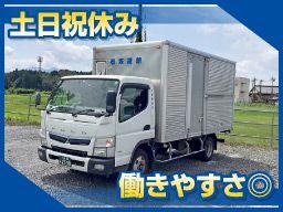 石坂運輸株式会社 北関東営業所
