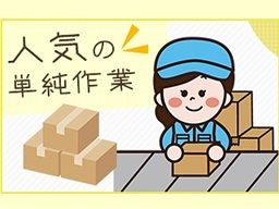 株式会社 フルキャスト 中部支社 東海営業部/BJ1001H-9O