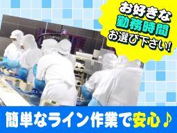 株式会社横浜食品サービス 南部ペスカメルカード
