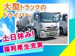 九州産業運輸 株式会社