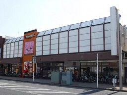 やすだ 四街道店/株式会社 安田屋