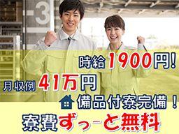 シーデーピージャパン株式会社/ngyN-042-2