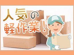 株式会社 フルキャスト 京滋・北陸支社 福井営業課/BJ1001I-7N