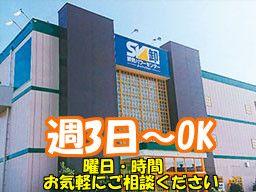 スーパーバリュー 卸売パワーセンター 岩槻店