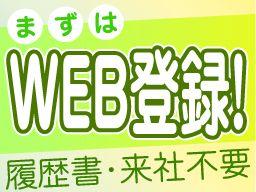 株式会社 フルキャスト 京滋・北陸支社 金沢営業課/BJ1001I-6W