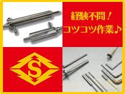 坂口電熱 株式会社
