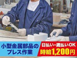 株式会社 ネクスト 京都営業所