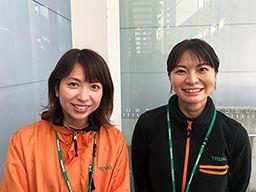 トラスコ中山株式会社 プラネット神戸