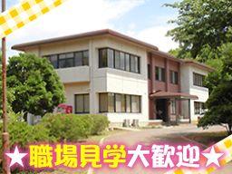 社会福祉法人ワーナーホーム 鎌取相談支援センター
