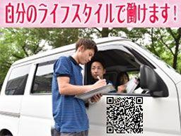 ハウンドジャパン株式会社