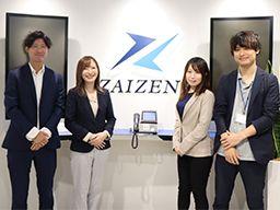 株式会社 ZAIZEN