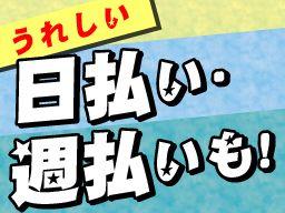 株式会社 フルキャスト 九州支社 長崎営業課/BJ1001M-8Z