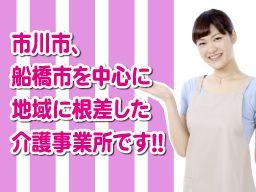 株式会社 中山総合福祉マネジメント