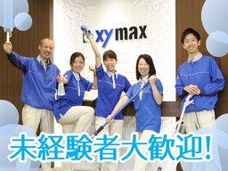 株式会社 ザイマックスサラ 九州支社