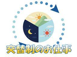 シーデーピージャパン株式会社/senN-065-1