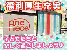 NPO法人 SPORTS&LIFE ONEPIECE