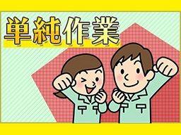 株式会社 フルキャスト 埼玉支社/BJ1001F-Ag