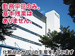 (株)ファンケル美健 千葉工場