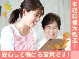 サービス付高齢者向け住宅 SLP柏/藤代介護センター(株式会社 シニアライフパートナー)