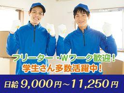N2ジャパン株式会社