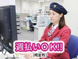 株式会社 オリエンタル・ガード・リサーチ [警備業]