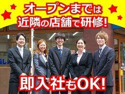 (株)福しん 坂戸店(仮)