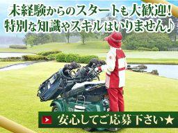 浜野ゴルフクラブ