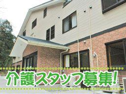 グループホーム 吉井の郷