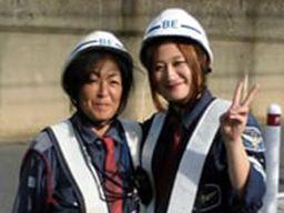 株式会社 ビーアイズ 横浜営業所