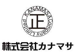 株式会社 カナマサ