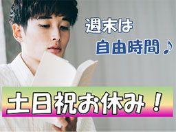 シーデーピージャパン株式会社/saiN-146