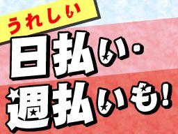 株式会社 フルキャスト 埼玉支社/BJ1001F-4BD