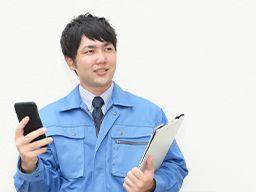 常陽メンテナンス 株式会社
