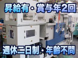 株式会社 藤野製作所