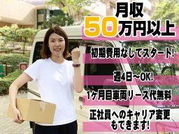 横浜商工ロジスティクス株式会社