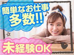 株式会社 ワークアンドスマイル 関西営業課/CB1001W-3K