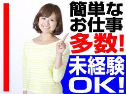 株式会社 ワークアンドスマイル 関西営業課/CB1001W-3L