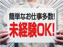 株式会社 ワークアンドスマイル 関西営業課/CB1001W-3O