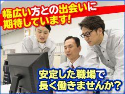 東栄情報サービス株式会社
