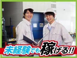 UTエイム株式会社 [池田CF]