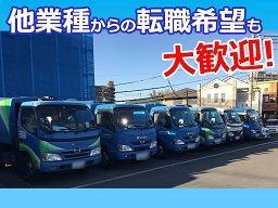 株式会社 小見山商事 練馬営業所