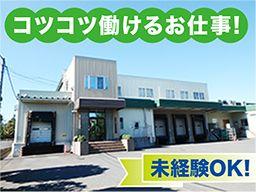 株式会社 関東ダイエットクック