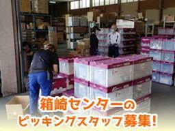 ミヤタ 株式会社 福岡営業所