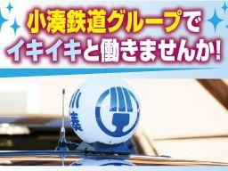 姉ケ崎タクシー株式会社/小湊鉄道タクシー株式会社/小湊タクシー株式会社