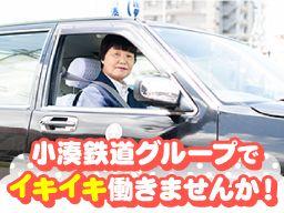 小湊鉄道タクシー株式会社